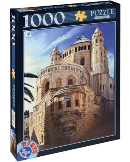 Soul Puzzles D Toys Cardboard Puzzles 1000 pieces | Famous Places - Dormiton Abbey, Jerusalem